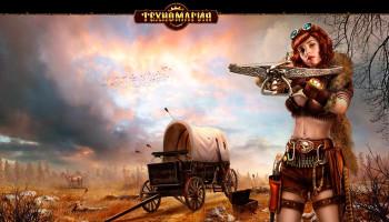 Техномагия - бесплатная онлайн игра