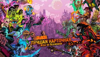 KlanZ - бесплатная онлайн игра