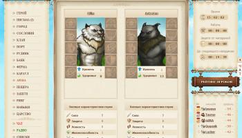 Котландия - бесплатная онлайн игра