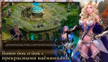 Путь меча - бесплатная онлайн игра