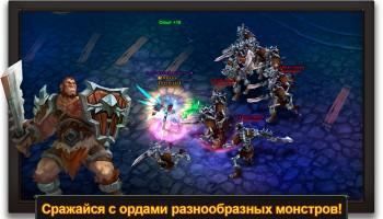 Бездна - бесплатная онлайн игра