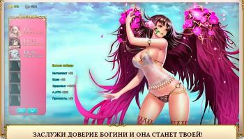 Меч Ангелов - бесплатная онлайн игра