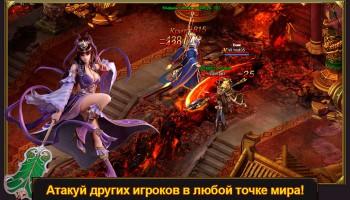 Запретное Царство - бесплатная онлайн игра