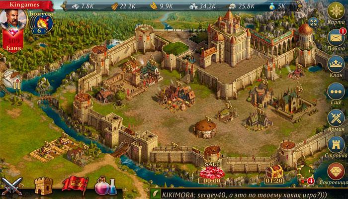 Heroes at War - бесплатная онлайн игра