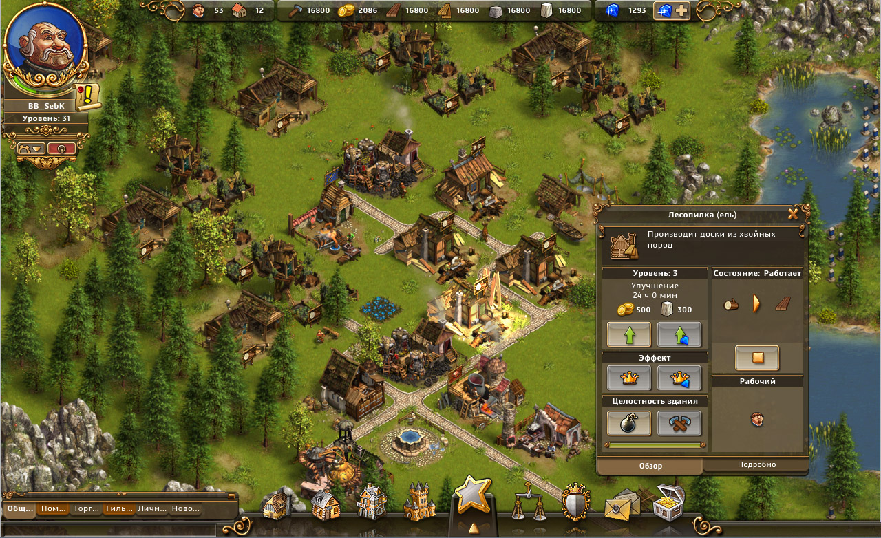 Онлайн стратегии игры на компьютер