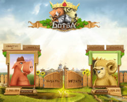 Ботва - онлайн игра