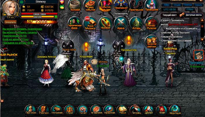 Зов дракона 2 - онлайн игра
