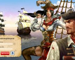 Grand Voyage - браузерная онлайн игра