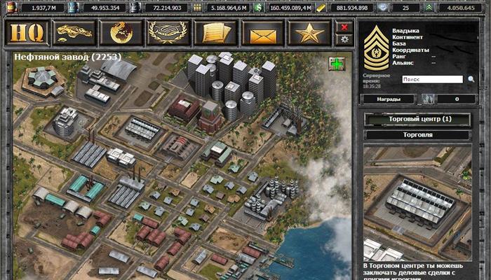 Desert Operations - онлайн игра