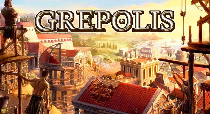 Grepolis - браузерная онлайн игра