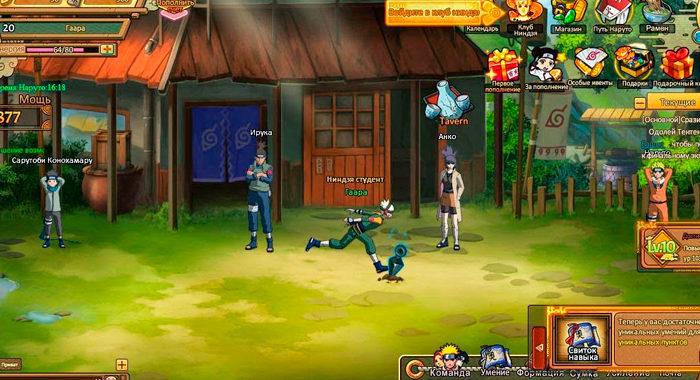Ninja World - браузерная аниме онлайн игра