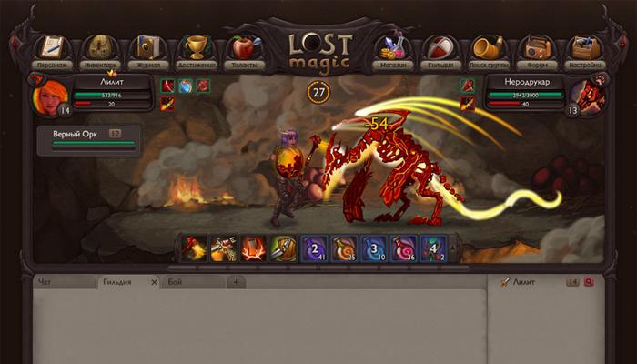 Lost Magic - браузерная онлайн игра