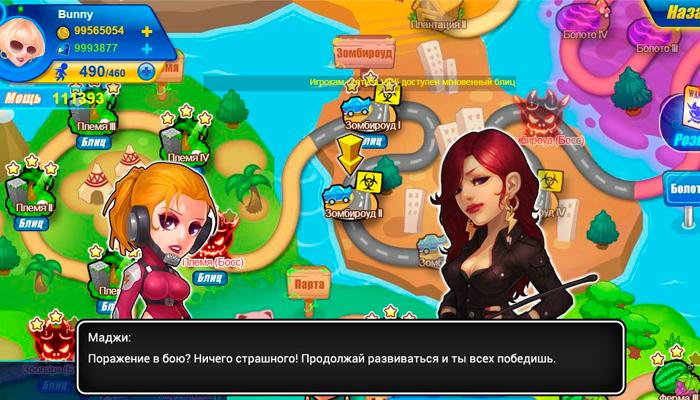 Metal Bullet - браузерная онлайн игра симулятор реалити шоу