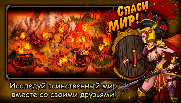 Forge of Gods - браузерная пошаговая онлайн игра с элементами ККИ