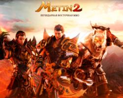 Metin2 - корейская онлайн RPG