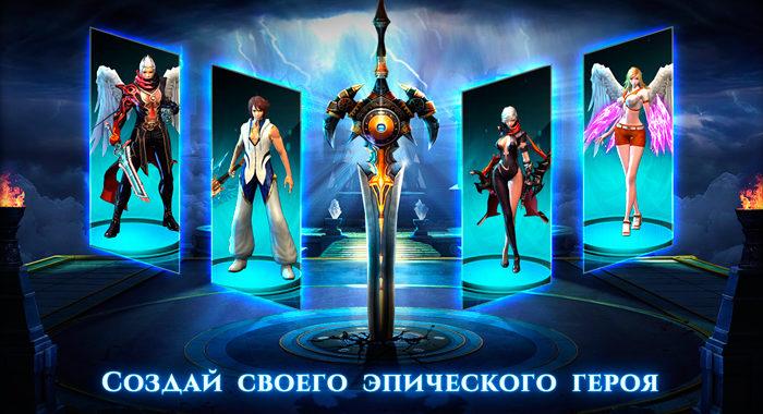 Генезис - браузерная пошаговая MMORPG в стиле фэнтези