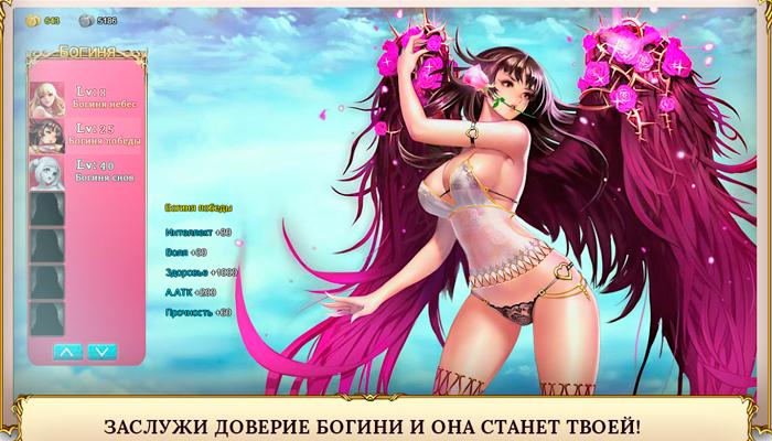 Меч Ангелов - RPG с элементами экшна и стратегии в стиле фэнтези