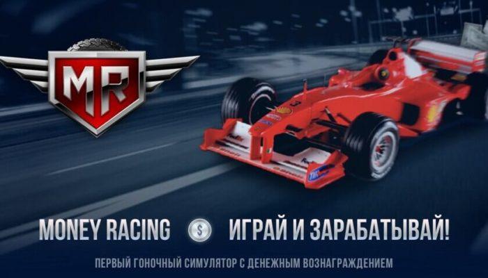 Money Racing