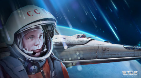 Космические игры на ПК с открытым миром