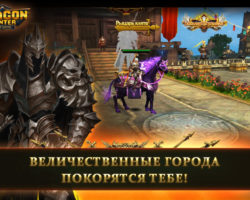 Dragon Hunter - браузерная MMORPG про пиратов