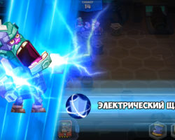 СкриншотыTactical Monsters Rumble Arena