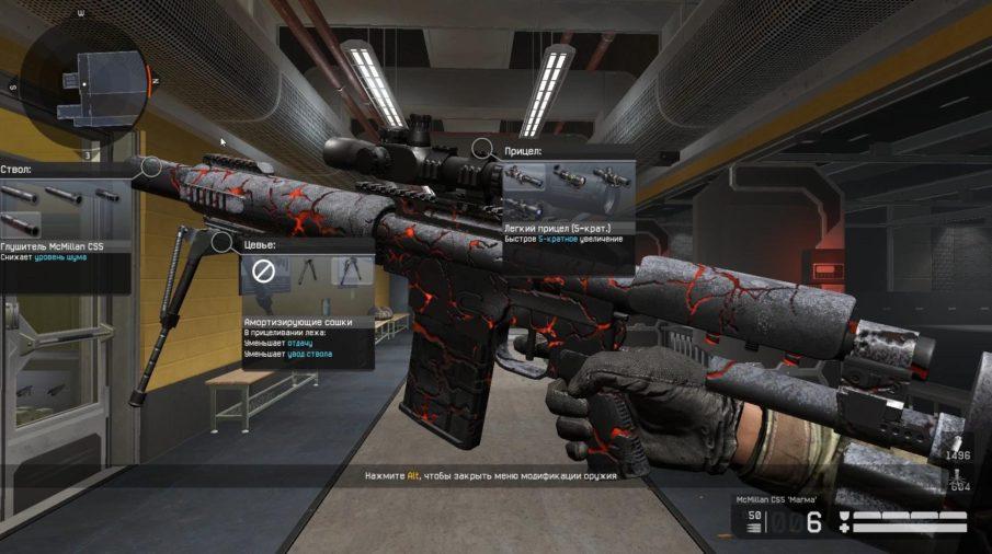 Warface - игра с прокачкой персонажа и оружия на ПК